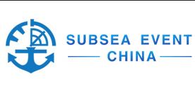 2015年国际潜水救捞与海洋工程装备展览会