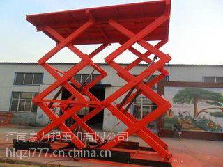 供应豪力 重型液压升降平台 1000-20000