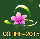 2015第三届中国(郑州)国际花卉园艺展览会
