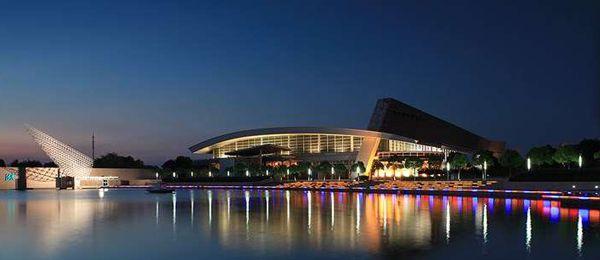 扬州国际展览中心