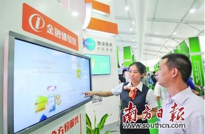 顺德:办全球技术盛会 对接世界创新要素