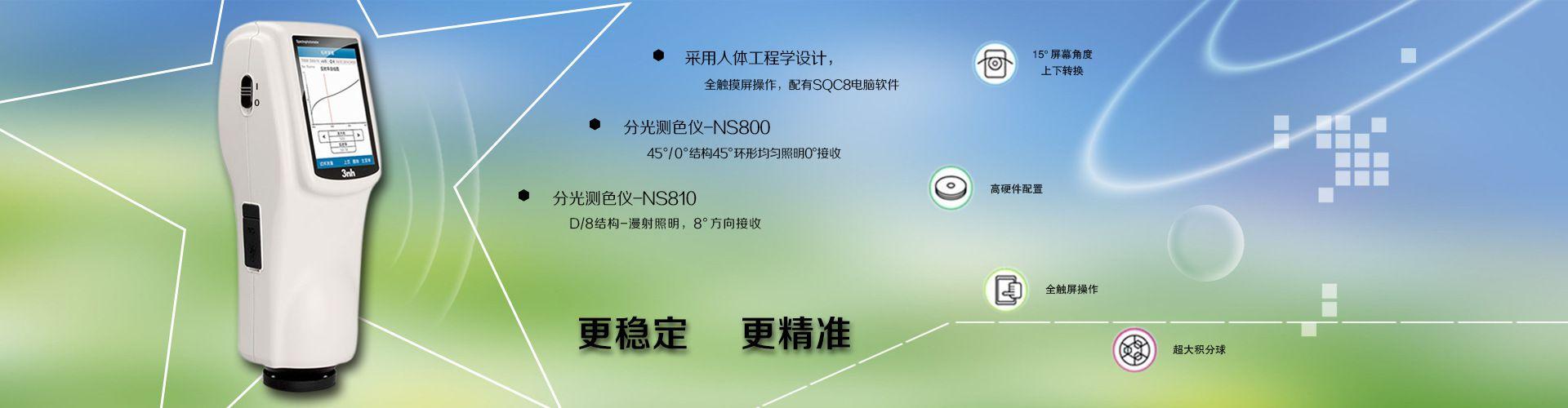 深圳市来源仪器设备有限公司