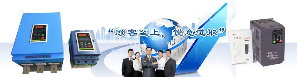 上海能垦电气有限公司