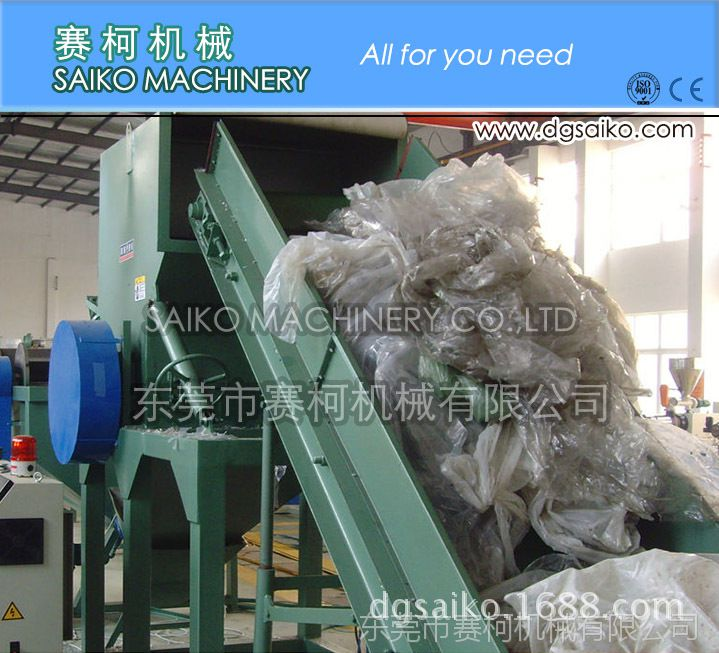 薄膜垃圾塑料袋回收清洗设备 塑料膜粉碎清洗脱水造粒加工