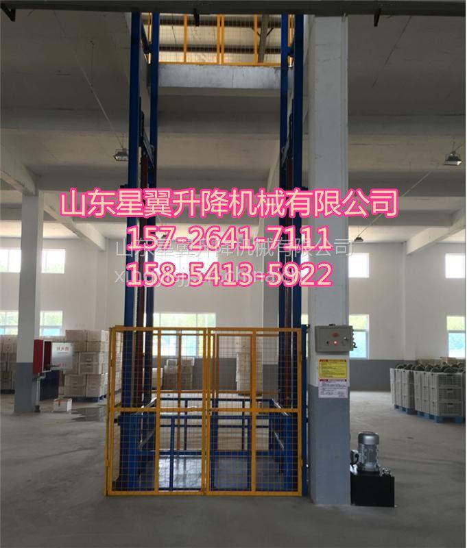 提升7米升降平台型号/7米电动货梯批发产购