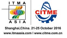 2016年中国国际纺织机械展览会暨ITMA亚洲展览会