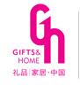 2015第二十三届(春季)中国(深圳)国际礼品、工艺品、钟表及家庭用品展览会