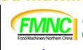 2015中国(青岛)国际食品加工机械和包装设备展览会