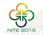 2016第十四届宁波国际纺织面料、辅料及纱线展览会