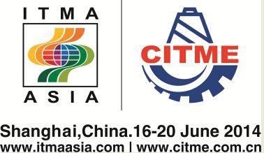 2014中国国际纺织机械展览会暨ITMA亚洲展览会
