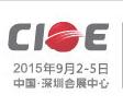 2015第十七届中国国际光电博览会(中国光博会 CIOE)—光通信与激光红外展