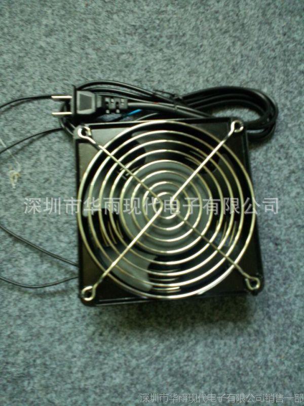 华雨厂家出售12038 微型抽烟机/小吸烟机/12cm抽烟机 现货