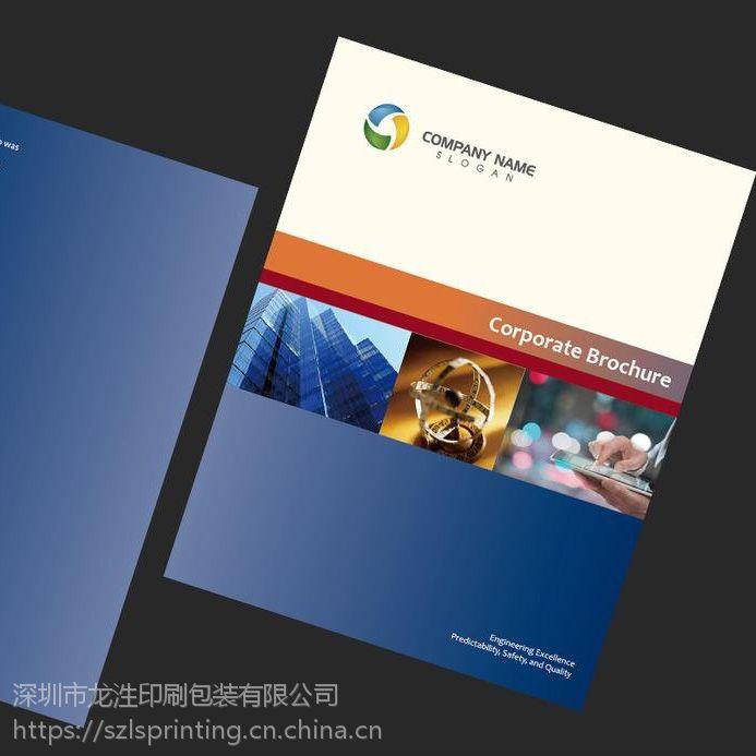 16开画册印刷 铜板纸宣传册定制 展会画册设计印刷