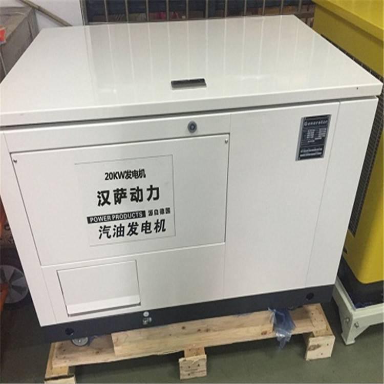 防汛抢险应急10千瓦汽油发电机