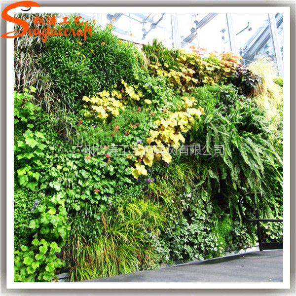 仿真植物墙 广东仿真植物厂家 松涛工艺定做垂直绿化墙背景墙