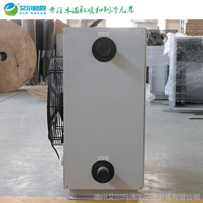 山东艾尔格霖厂家直销4GS高温热水暖风机