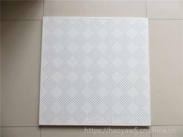 600mm×600mm铝天花板生产厂家 河北铝天花板厂家批发价格