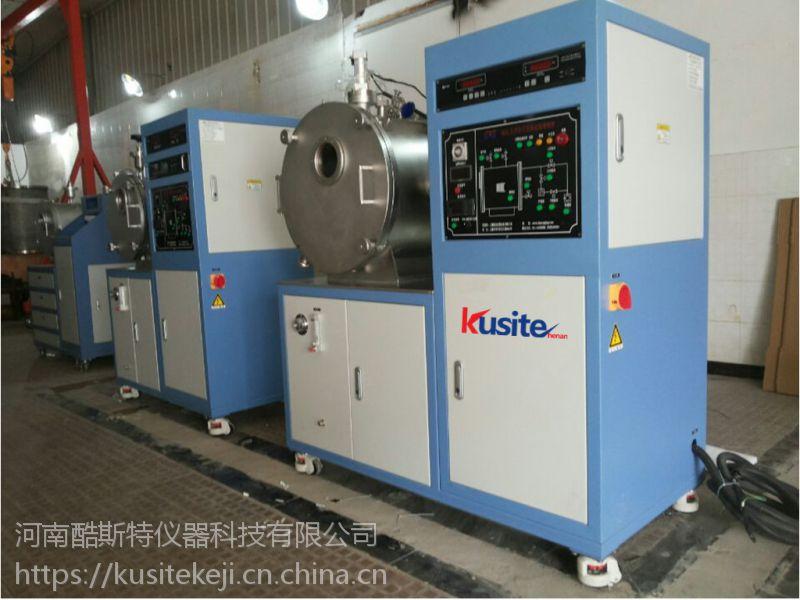 供应2018热卖款科研单位专用K-ZG-0.5小型真空熔炼炉