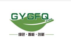 2018上海国际工业废水、废气治理技术设备展览会