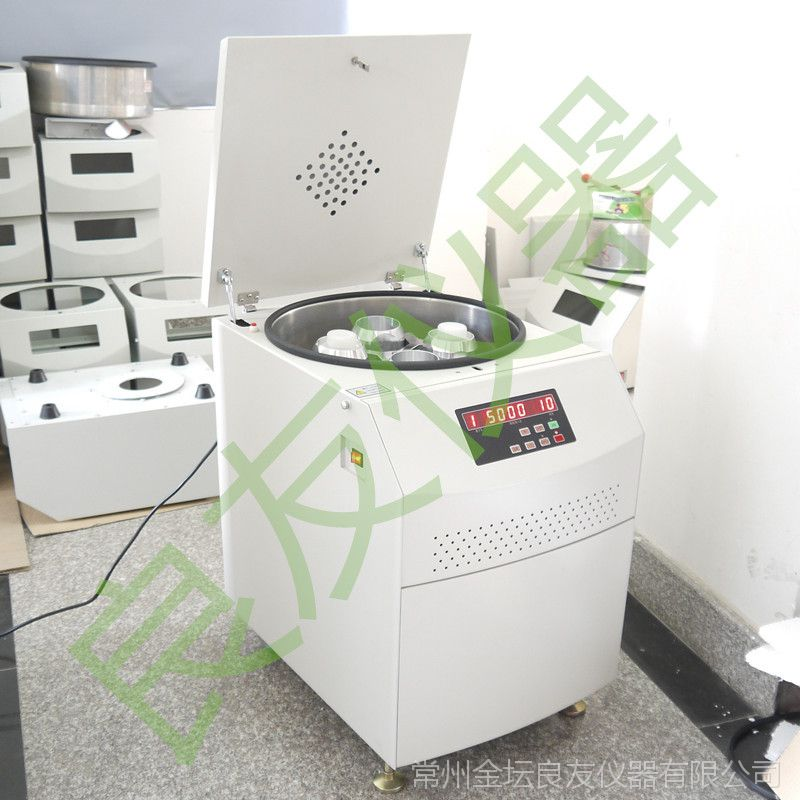 DD6M立式大容量离心机1000ML*6低速水平生物血袋实验室用