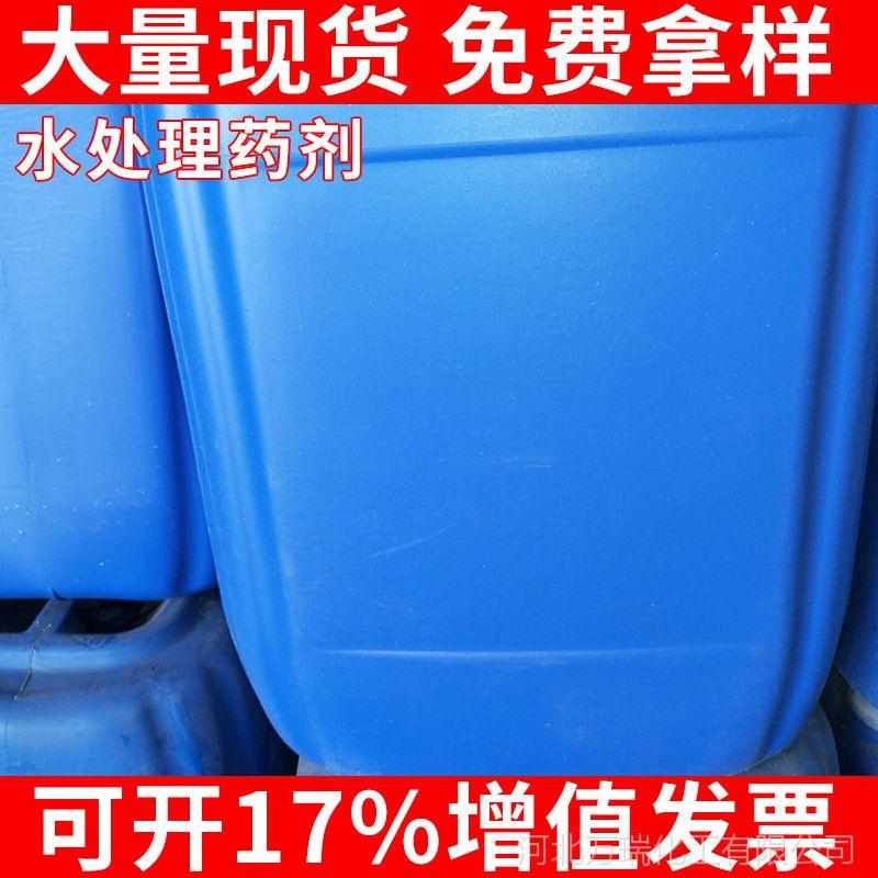 万瑞冷却塔清洗剂|冷却水塔除垢剂