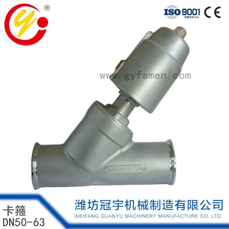 冠宇 氣動角座閥 DN50-63卡箍式角座閥 不鏽鋼 單作用