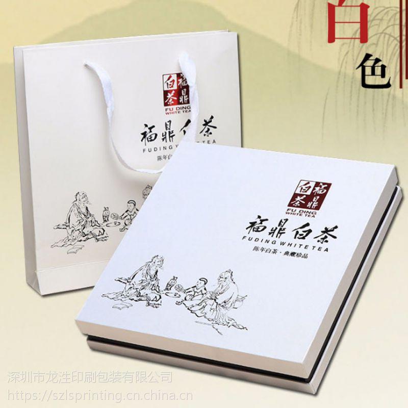 深圳精美抽屉红酒礼盒定制 ***礼盒 茶叶盒定制