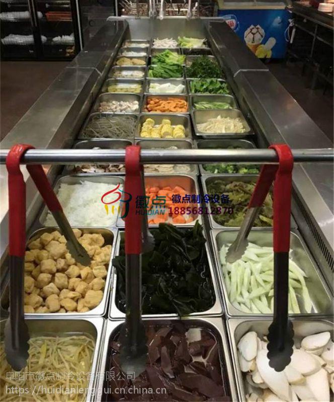 调料火锅店火锅v调料柜,三门峡肥牛烤肉冷藏柜宝宝月10蔬菜什么加食谱个的图片