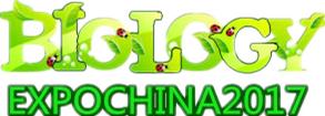 2017年上海国际生物与微生物技术应用展览会