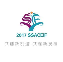 2017南亚东南亚国家商品展曁投资贸易洽谈会(商洽会)