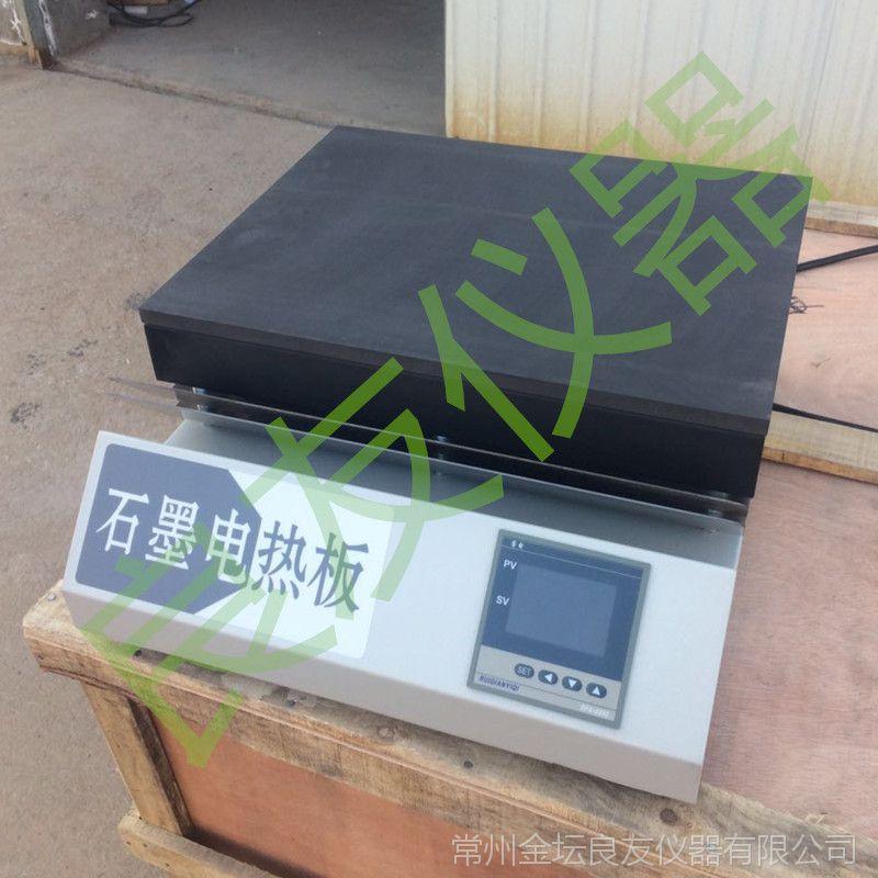 供應LY-450A石墨電熱闆 數顯石墨加熱闆 電熱石墨加熱闆生産廠家