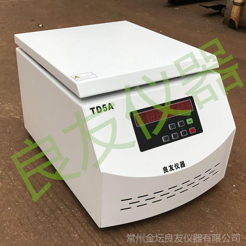TD5A台式低速水平离心机 矿粉离心机 500ML*4大容量离心机实验室