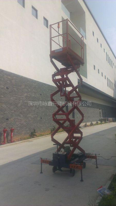 深圳实体店升降机,移动式升降机