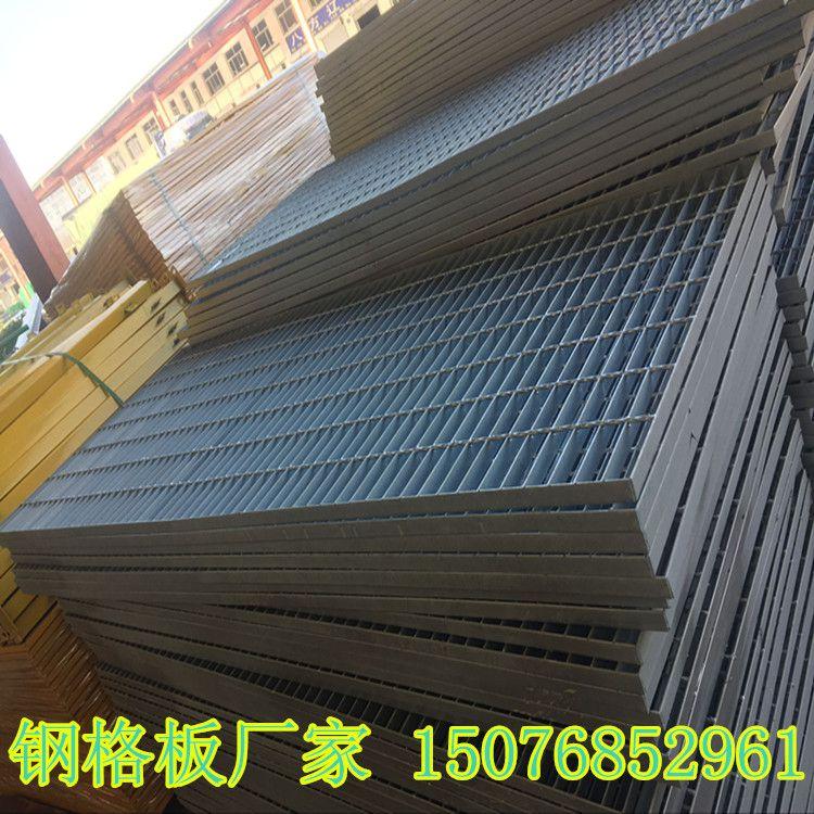 钢格板格栅板水沟盖板踏步板专业生产厂家