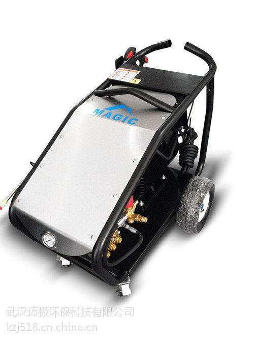 凯驰高压清洗机软管电动高压清洗机