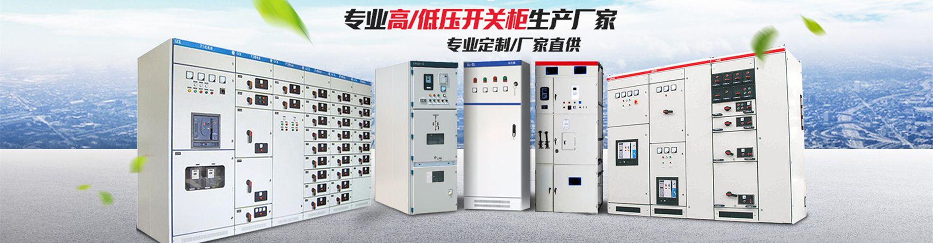 西安红光智能电气有限公司