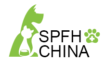 SPFH 2017上海国际宠物用品食品及宠物医疗展览会