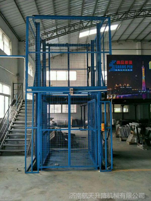 永州升降货梯厂家 钢结构厂房安装导轨式升降机多少钱 链条式液压升降台
