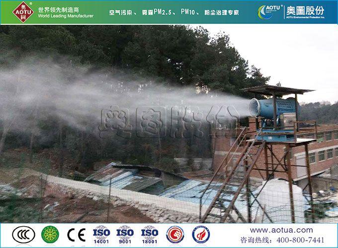 雾炮在建材厂降尘抑尘