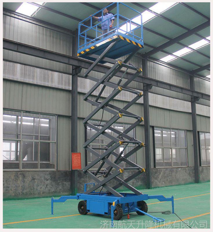 济阳升降平台厂家 10米四轮移动式升降机价格