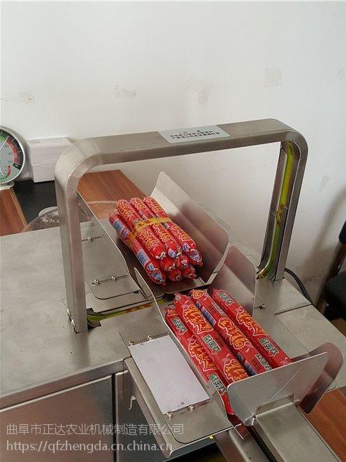 茼蒿捆扎机 蔬菜束带机 香肠专用扎捆机