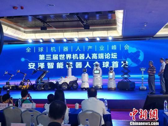 全球机器人产业峰会深圳举办 多款新品全球发布