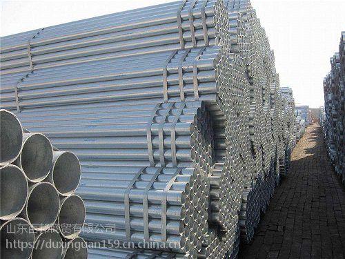 黄山DN125热镀锌管报价,5寸*4.0mm热镀锌钢管价格