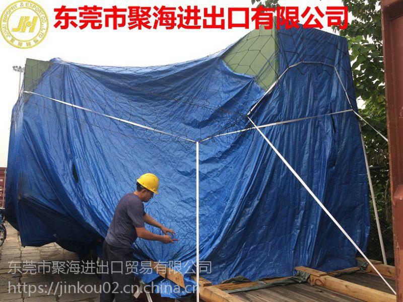 聚海国际代理操作二手台湾加工中心进口清关全程货运