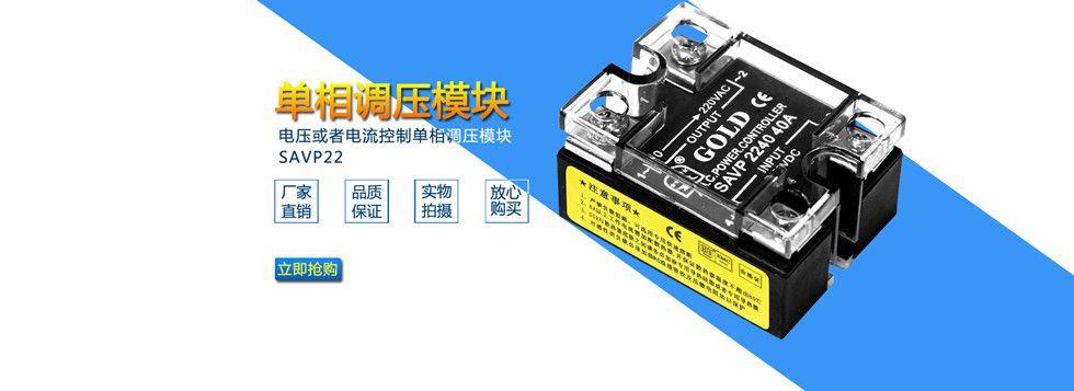 江苏固特电气控制技术有限公司