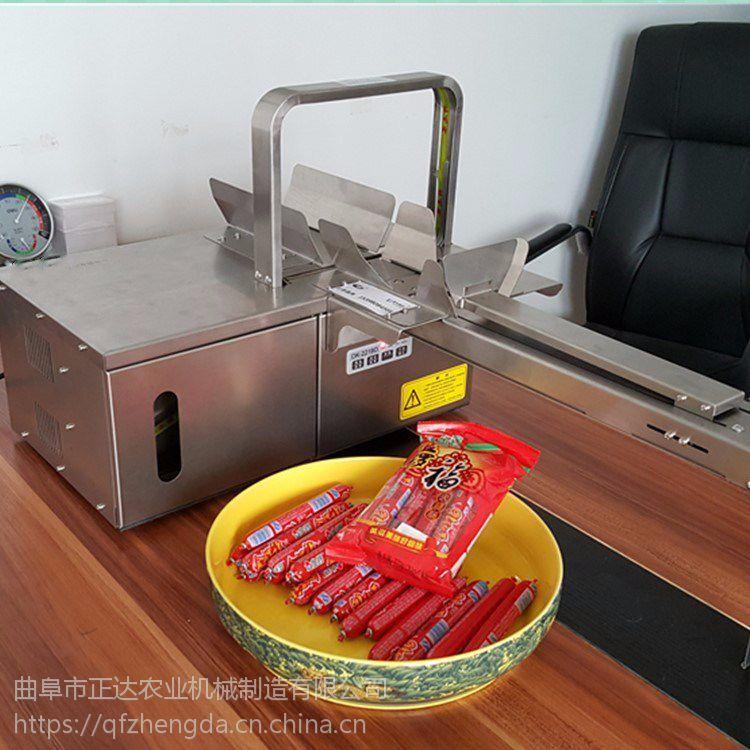 青菜扎捆机 粉丝扎把机 不锈钢扎捆机价格