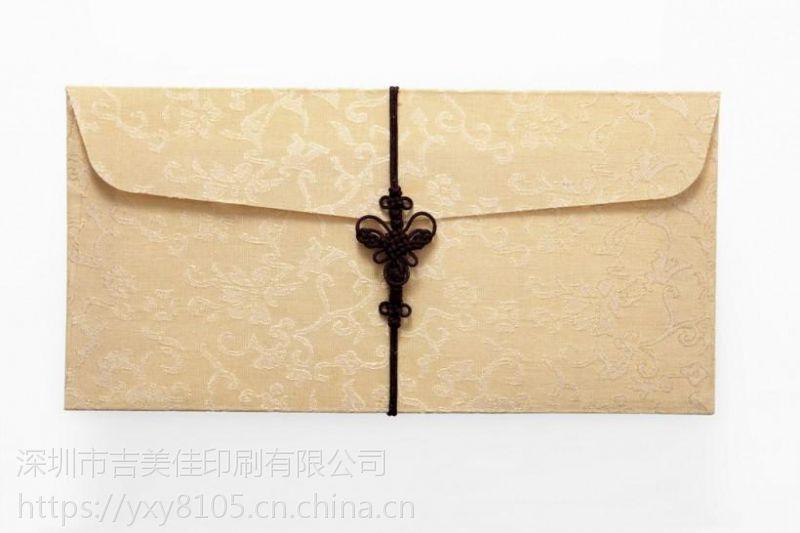 深圳档案袋印刷 封套印刷