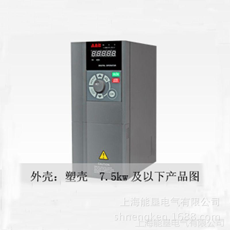 提供优价AMB 5.5KW高性能矢量型变频器 安邦信变频器