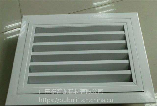 广东德普龙单层铝百叶窗立体感强欢迎采购
