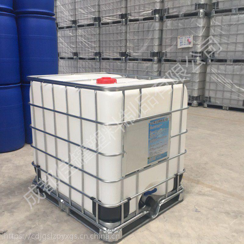IBC集装吨桶 四川1吨桶 方箱桶 100%高密度聚乙烯 ibc 集装吨桶 用途化工桶